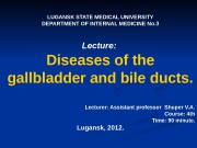 Презентация diseases of gall bladder