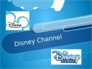 Disney Channel  История Создан в 1982 году