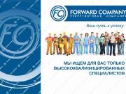 Презентация Для работодателей