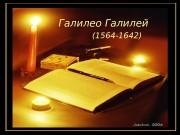 Презентация documents 17554 file