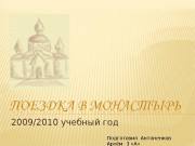 Презентация documents 7531 file