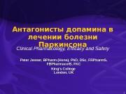 1 Антагонисты допамина в лечении болезни Паркинсона Clinical
