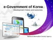 Презентация e-Goverment of Korea