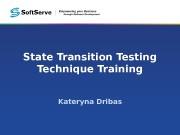 Презентация e learning State Transition Testing Technique