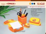 Серия  «OMAX» Стакан поставляется без наполнения. Подставка