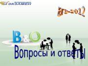 Основные разделы учебного предмета «Русский язык»  в