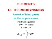 ELEMENTS OF THERMODYNAMICS A work of ideal gases
