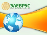www. elevrus. com  Mission of international community