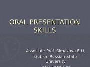 ORAL PRESENTATION SKILLS Associate Prof. Simakova E. U.