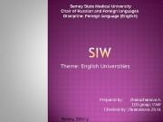 Презентация english universities