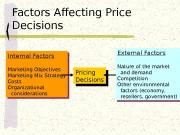 Презентация ЕП. pricing