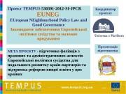 http: //eacea. ec. europa. eu/tempus/index_en. phpwww. tempus. org.