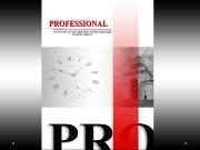 Организация, обеспечение ипроведение  деловых мероприятий исобытий.