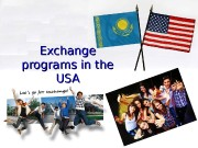 Exchange programs in the USAUSA  Что такое