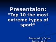 Презентация extreme sports