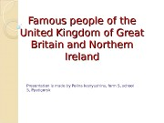 Famous people of the United Kingdom of Great