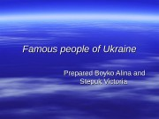 Fa. Fa mous people of Ukraine Prepared Boyko