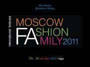 Фестиваль Дизайна и Моды 25  —