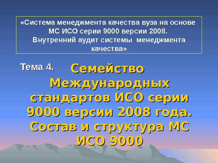 file-992714.jpg