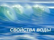 Презентация file 20080608142217