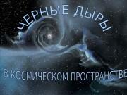 Презентация file 20090329045851