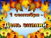 Презентация file 20090829173844