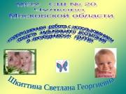 Презентация file 20100107125703