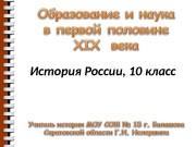 Презентация file 20100530062256