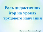 Презентация file 20101101195125