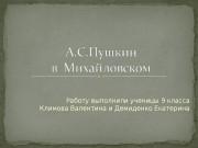 Презентация file 20101210211204