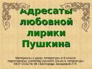 Презентация file 20101213122548