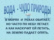 Презентация file 20101227001604