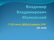 Презентация file 20110329135326