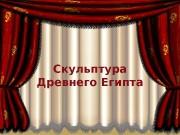 Презентация file 20110419173515