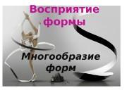 Презентация file 20110606131247