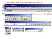 Презентация file 446288