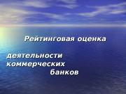 Презентация file 492022