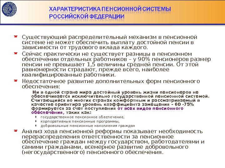 files-p7302-p07302.jpg