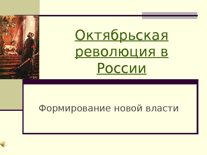 files-ppt-800654.jpg