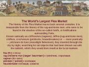 Презентация flea market