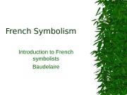 Презентация french symbolism