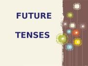 Презентация future-tenses
