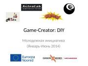 Game-Creator: DIY Молодежная инициатива (Январь-Июнь 2014)  Зачем?