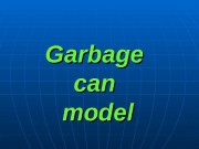 Garbage can model  Модель сміттєвого кошика