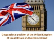 Geographical position of the United Kingdom of Great