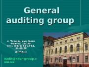 General auditing group   м. Чернівці вул.