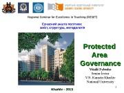 Protected Area Governance Vitalii Fylenko Senior lector V.