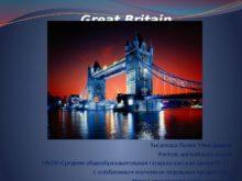 great_britain_0.jpg