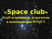 Презентация group 3 2potok