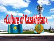 Plan. 1. About Kazakhstan.  А) Emblem and